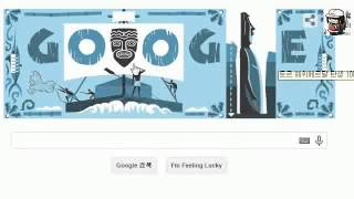 토르 헤위에르달 탄생 100주년 구글로고 Thor Heyerdahl 100th Anniversary Google logo