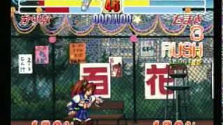 Asuka 120% Burning Fest FINAL - TR (Karina) vs Ka (Takami) 1/20/2010