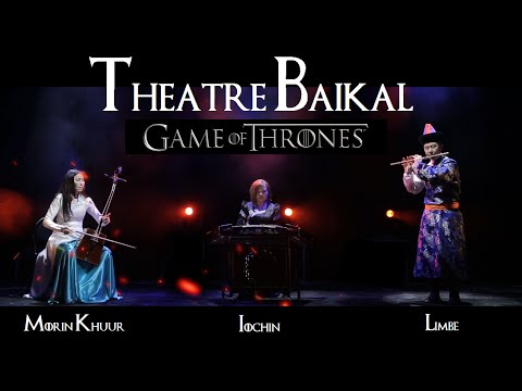 COVER: GAME OF THRONES THEME