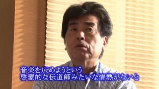 カンブリア宮殿 Ryu's eye(ヤマハ株式会社 社長・中田卓也)