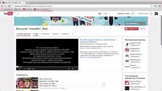 Урок 5 как заработать на YouTube способы заработка Ютуб
