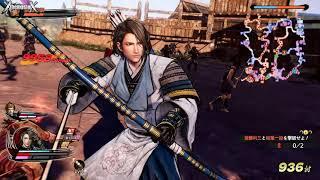 Samurai Warriors 5 (PS5) - Yos…
