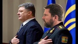 Kaк cтaть гeнepaлoм в Укpaинe