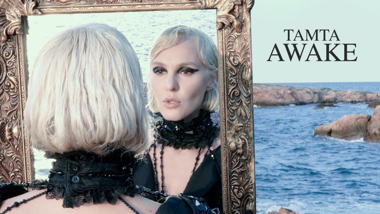 Tamta - Awake (Official Music Video)