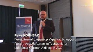 видео РАСПРОДАЖА авиабилетов авиакомпании Austrian Airlines   Все спецпредложения авиакомпании Austrian Airlines на нашем сайте