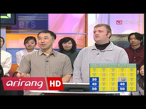 Quiz Show the Contenders Ep094