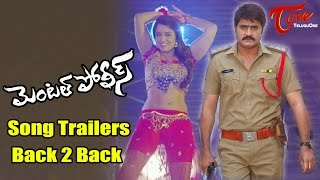 Mental Police Movie Songs || Back To Back || Srikanth, Aksha