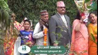 Former king Gyanendra turns 70