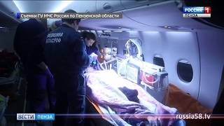Попавшую под автобус 15-летнюю кузнечанку отправили спецбортом в Москву