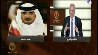 بالفيديو..مصطفي بكري..أين جامعة الدول العربية من إساءة قطر للجيش المصري
