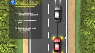 Сигналы светофора и регулировщика httpmilexby   YouTube