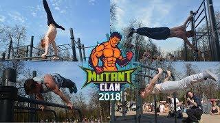 Лучшие моменты MUTANTCUP 2018. Соревнования по воркауту.