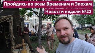 Москве совсем нельзя пить!