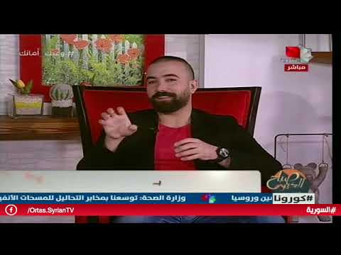 Photo of صباح الخير – الأبراج 08.04.2020 – عالم الابراج