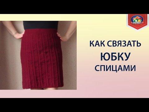 Заглянуть под юбку смотреть онлайн