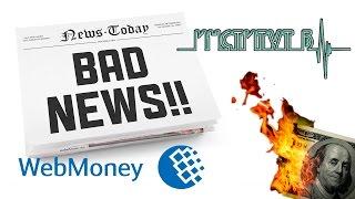 как вывести деньги с вебмани  НЕ РАБОТАЕТ ВЫВОД НА КАРТУ С WEBMONEY(WEBMONEY НЕ РАБОТАЕТ ВЫВОД НА КАРТУ как вывести деньги с вебмани ? Не возможно вывести деньги с вебмани на карту...., 2016-04-21T10:06:42.000Z)