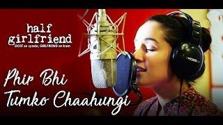 Phir Bhi Tumko Chaahungi | In Studios | Half Girlfriend | Shraddha Kapoor