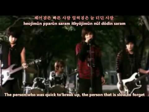 FT Island - 사랑앓이 (Lovesick) MV  [english subs + romanization + hangul].mp4