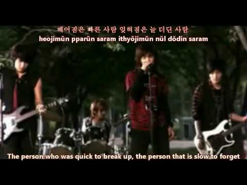 FT Island - 사랑앓이 (Lovesick) MV  [english subs + romanization + hangul].mp4