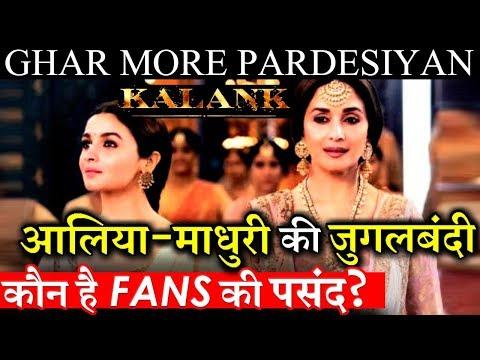 Fans Reaction on Alia Bhatt and Madhuri Dixit's Dance Off in Ghar More Pardesiyan