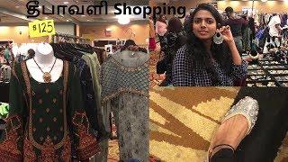 What i bought for Diwali   Family shopping   Deepavali Family Traveler VLOGS (2019)  USA Tamil VLOG