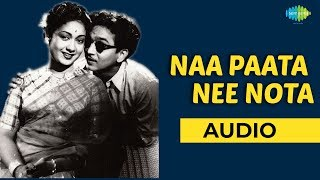 Naa Pate Nee Nota Audio Song | Mooga Manasulu | Ghantasala Hits | Romantic Song