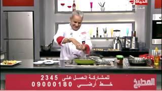 برنامج المطبخ – الشيف يسري خميس – حلقة السبت 7-3-2015 – Al-matbkh