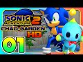 WE BACK IN HERE! | Sonic Adventure 2 HD: Chao Garden - Part 1