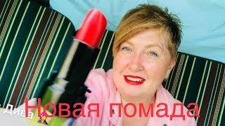 LC546:.Женский клуб. Юмор. Обзор итальянской косметики Bobbi Brown: помада, пудра, карандаш