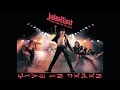 Download UNLEASHED IN THE EAST (JUDAS PRIEST) MP3 song and Music Video
