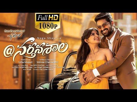 @ Nartanasala Latest Telugu Full Length Movie | Naga Shaurya, Kashmira - 2019 Telugu Movies