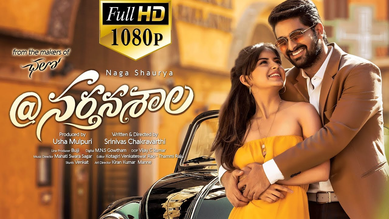 Download @ Nartanasala Latest Telugu Full Length Movie | Naga Shaurya, Kashmira - 2019 Telugu Movies