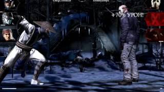 Новые войны Франции Mortal Kombat X обзор
