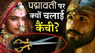 Why Sanjay Leela Bhansali put CUTS on Padmavati?
