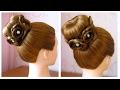🌸 Tuto coiffure simple: chignon bun cheveux long (soirée/mariage/pour les fêtes)🌸