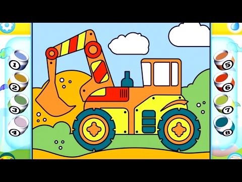 Транспорт для детей. Игра - Раскраска. Строительные машины. Детское приложение