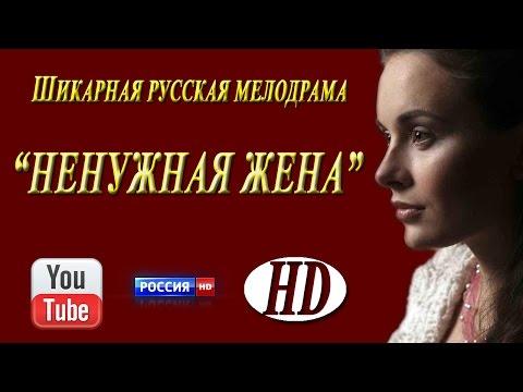 Королева Марго. 1 часть. Новая мелодрама (2017) @ Русские сериалы