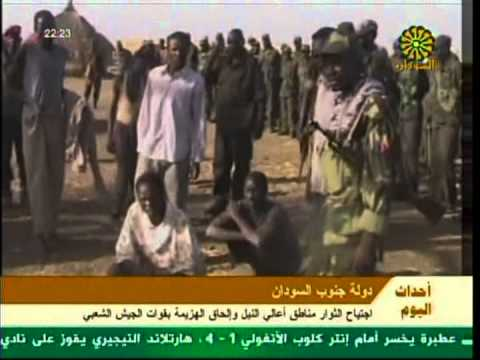 Sudan TV:South Sudan rebel invasion of areas of Upper Nile