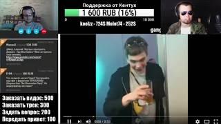 Лёха Медь и Витя CLassic реакция пьяный Слава КПСС