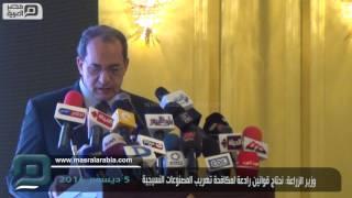 مصر العربية | وزير الزراعة: نحتاج قوانين رادعة لمكافحة تهريب المصنوعات النسيجية