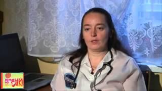 Вызывать врача или ехать в больницу!(, 2014-03-27T11:14:07.000Z)