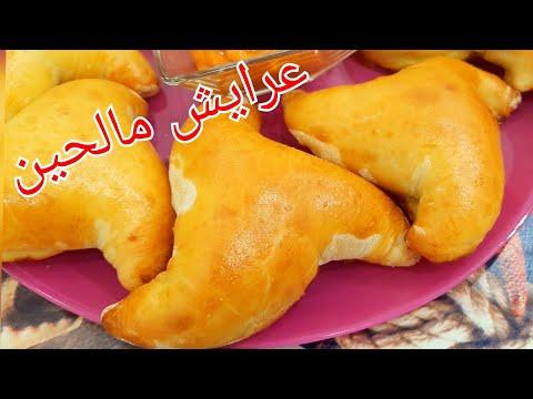 مطبخ ام وليد عرايش مالحين بعجينة خفيفة و حشو اكثر من رائع .