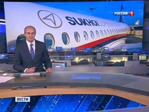 ГСС планирует поставить Китаю 10 самолётов SSJ 100