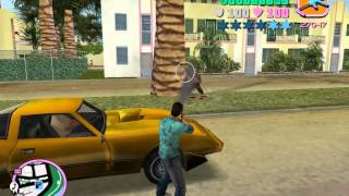 GTA Vice City - Свободная игра