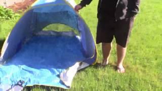 OutdoorsmanLab Automatic Pop Up Beach Tent | REVIEWS