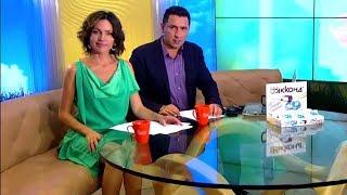 Анастасия Чернобровина Утро России Эфир от 24.08.2018
