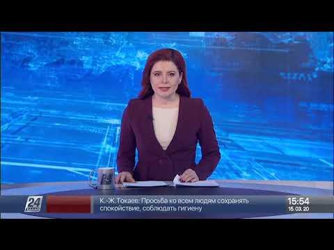 Выпуск новостей 16:00 от 15.03.2020