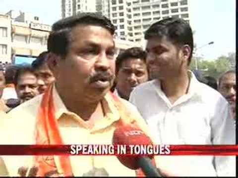 Politicians fight over Marathi language
