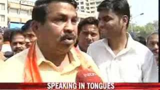 Politicians fight over Marathi language