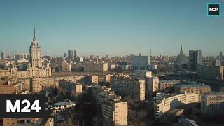 """Эко-Москва"": рестораны - Москва 24"